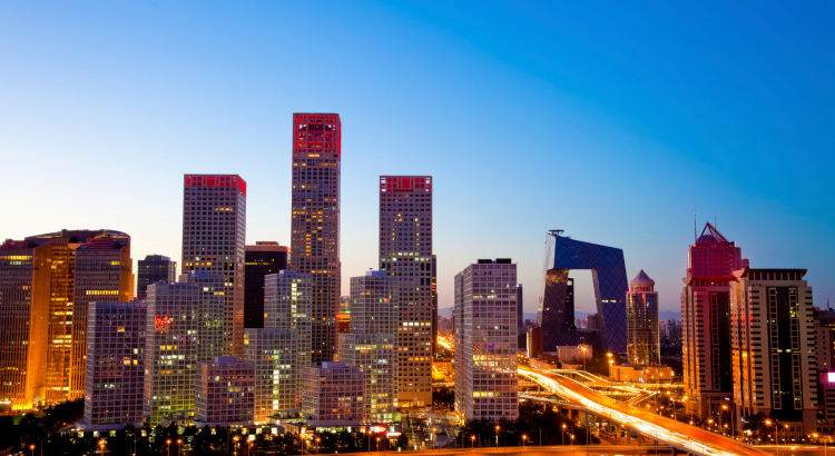 RE:MAX China Beijing Central Business District